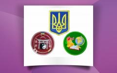 Poshiv-od (22)
