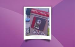 Наружка_37