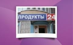 Наружка_62