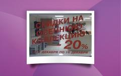 Наружка_28